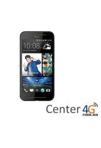 HTC 709D Silver CDMA+GSM двухстандартный 3G Смартфон