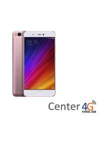 Xiaomi Mi 5s Premium Edition Dual SIM 128GB CDMA/GSM+GSM