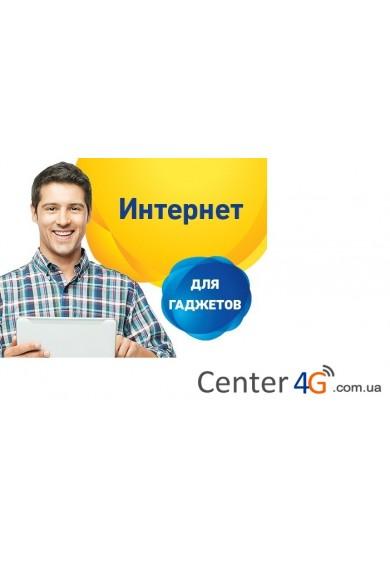 """Купить Тарифный план Lifecell """"3G+Гаджет"""""""