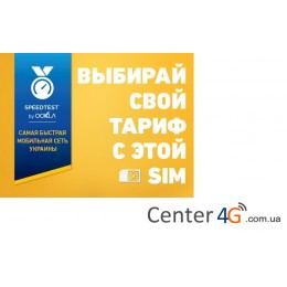 Lifecell Бриллиантовый VIP номер 093 0030033