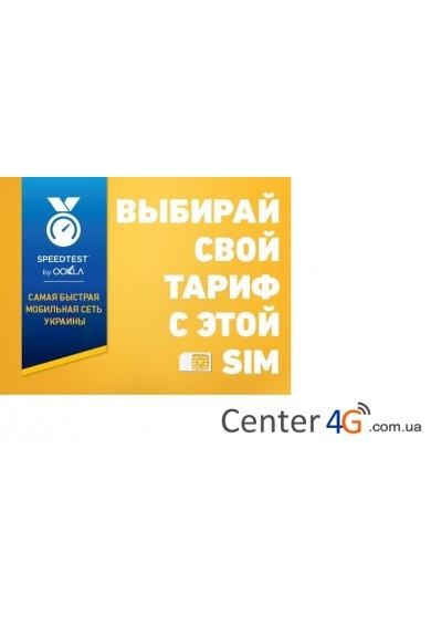 Купить Lifecell Бриллиантовый VIP номер 093 333 3113