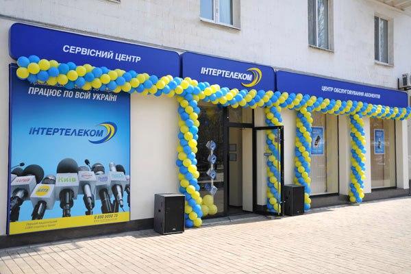center4g, Николаев, 3G, 4G, LTE модемы, роутеры