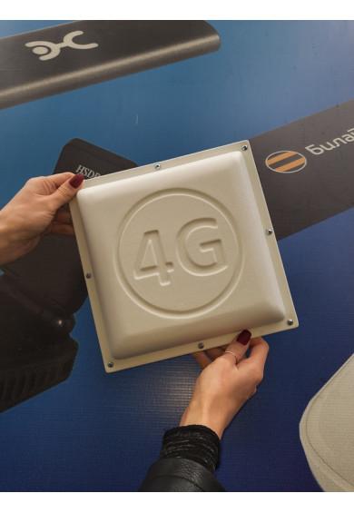 Купить 3G 4G Антенна универсальная Точка-G 18db Lifecell Kyivstar Vodafone