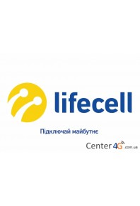 "Тарифный план Lifecell ""Home 199"""