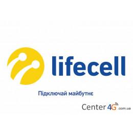 Тарифний план Lifecell безліміт Акційний
