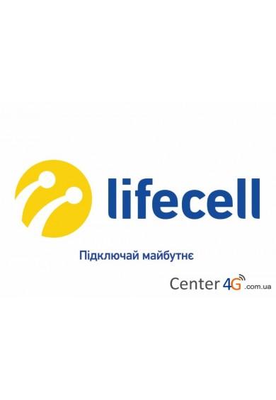 "Купить Тарифный план Lifecell ""Home 199"""