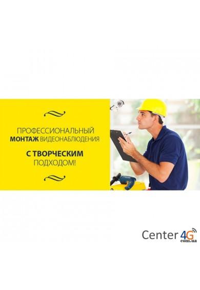 Купить Установка видеонаблюдения Николаев